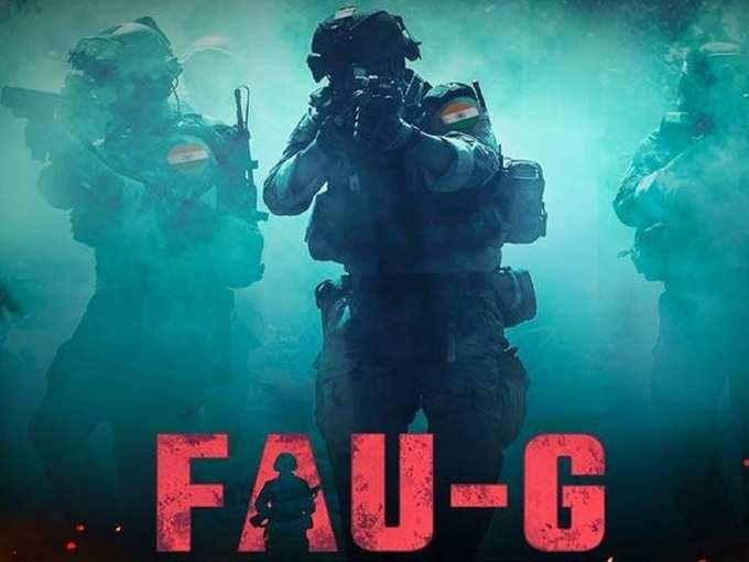 FAU-G Pre Registration On Google Play Store 1