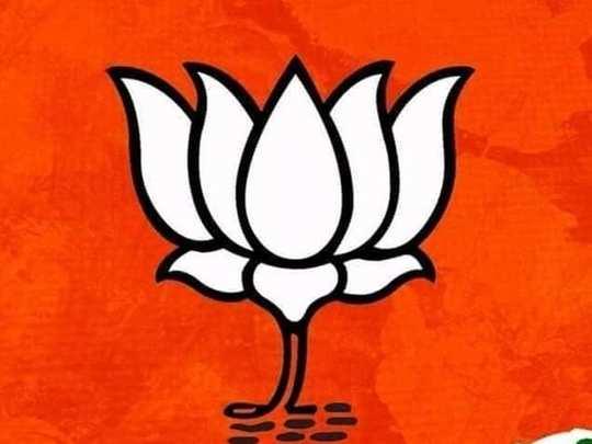 Malappuram BJP
