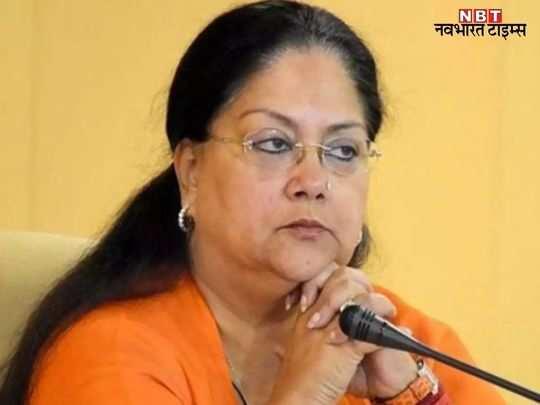 rajasthan news hindi update (50)