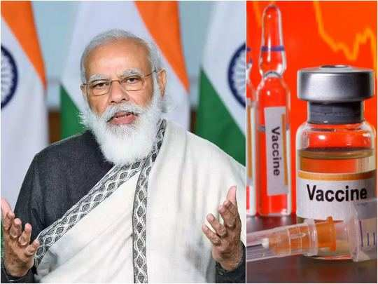 coronavirus vaccination drive india coverage to include those above 50 years