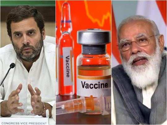 Corona-Vaccine-Meeting