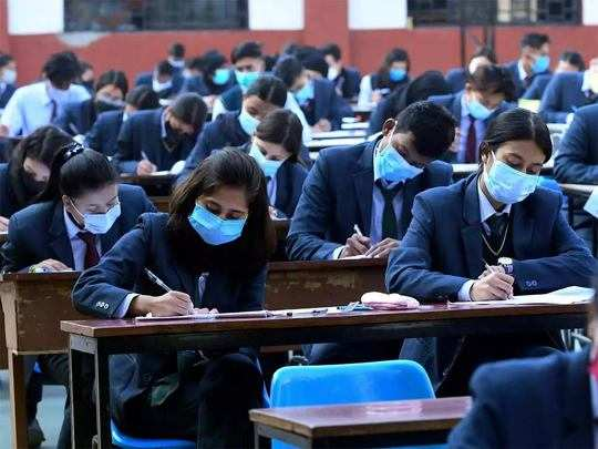 schools kab khulenge latest update cisce asks reopening of schools for classes 10 and 12 from january 4