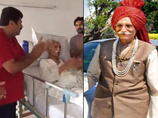 dharampal gulati hospital bed video