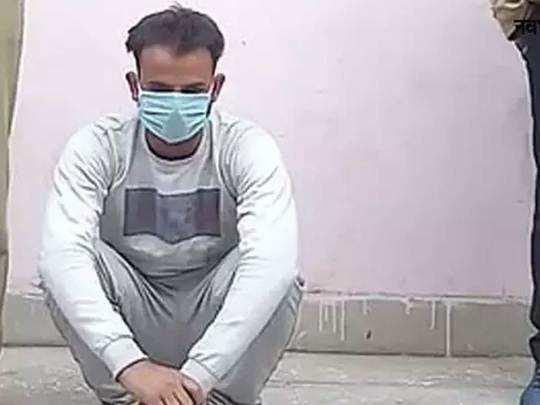 Rajasthan: १७ वर्षीय मुलीवर ३ वर्षे बलात्कार, बेकायदा गर्भपातावेळी झाला मृत्यू