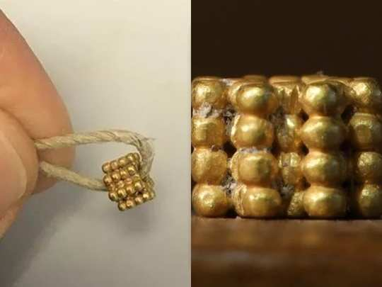 Gold Israel 01