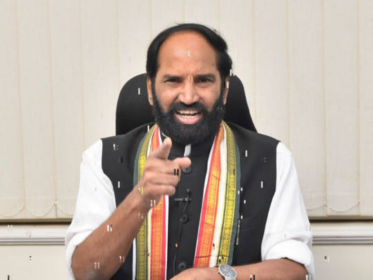 N Uttam Kumar Reddy
