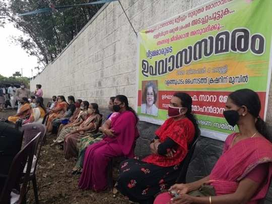 Housewives strike in Thrissur