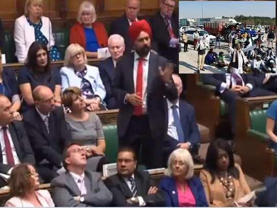 British Sikh protest