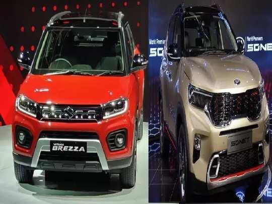Maruti Suzuki Vitara Brezza Sales Down