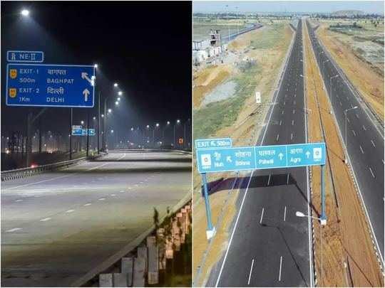 Eastern-Western-Peripheral Expressway