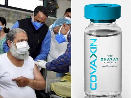 anil vij contracts covid-19 infection after covaxin dose, know why its not bad news yet