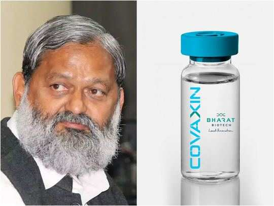 haryana minister anil vij tests covid positive after covaxin first dose, all your questions answered