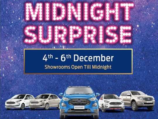 Ford Car Booking Midnight Surprise sale Prize