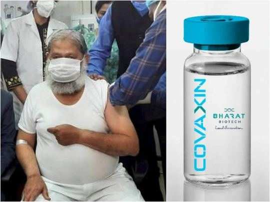 doctors view on desi covid vaccine covaxin trial after anil vij tests corona positive
