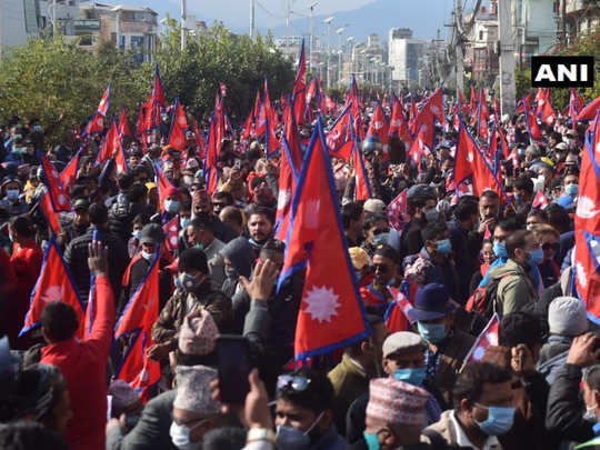 why pro monarchy protests are taking place in nepal
