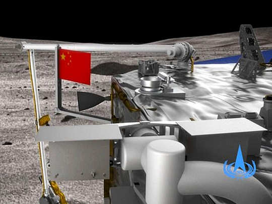 chinese flag on moon as change5 returns with rock soil sample
