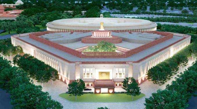 नए संसद भवन की विशेषताएं
