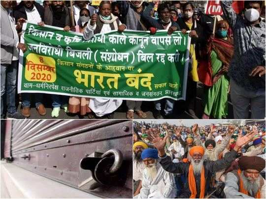 bharat bandh 8th december 2020 how states bracing for possible impact of kisan andolan