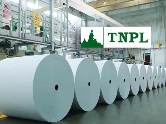 TNPL தமிழ்நாடு நியூஸ்ப்ரின்ட் & பேப்பர் நிறுவனத்தில் வேலைவாய்ப்பு 2020!