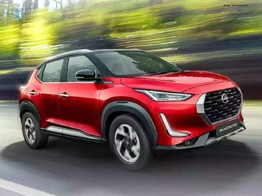 Nissan Magnite Booking Price Features India