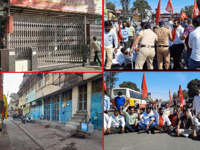भारत बंद; कुठे आंदोलनं तर कुठे शांतता