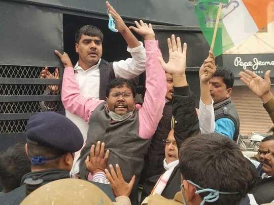 गोरखपुर में कांग्रेस कार्यकर्ता गिरफ्तार