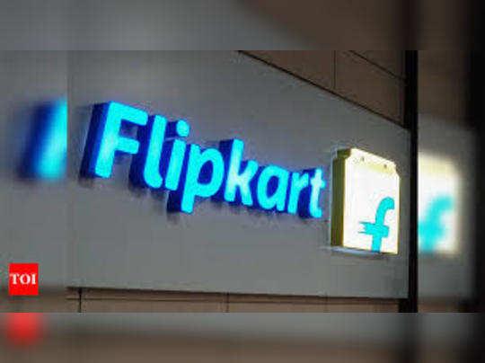 Flipkart Daily Trivia Quiz में आप ढेरों आकर्षक इनाम जीत सकते हैं।