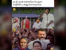 viral memes on ipl yorker king t natarajan