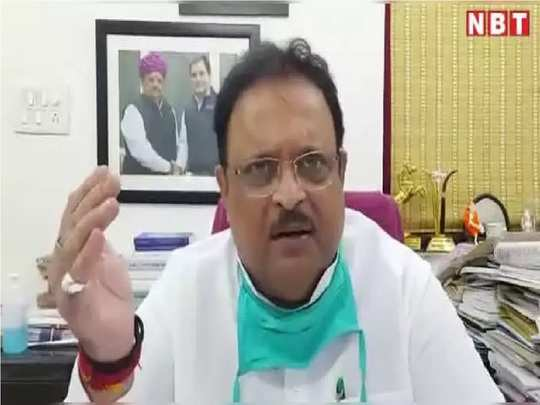 preparations for first phase of covid 19 vaccination in rajasthan, health minister raghu sharma gave information