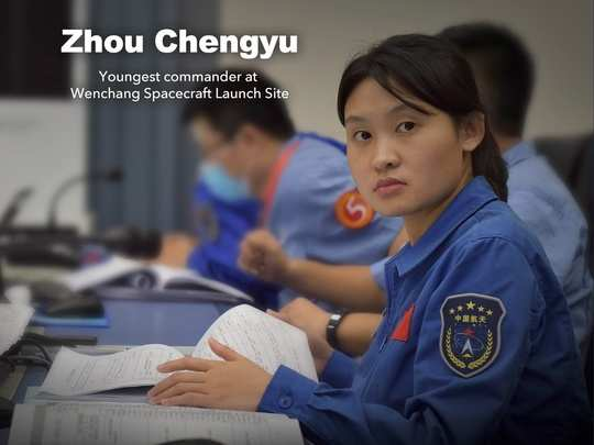 who is zhou chengyu, know woman behind chinese change-5 moon exploration programme