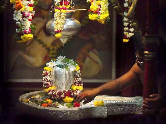 Somvati Amavasya December 2020 Date