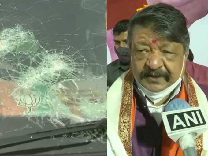 Kailash Vijayvargiya's convoy attacked