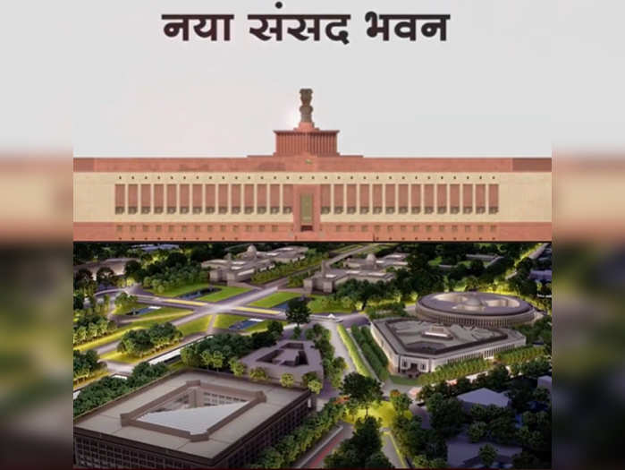 new indian parliament building pictures of central vista project