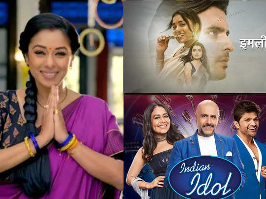 latest trp report imlie and indian idol 12 in top 5 shows anupamaa reigns at top spot