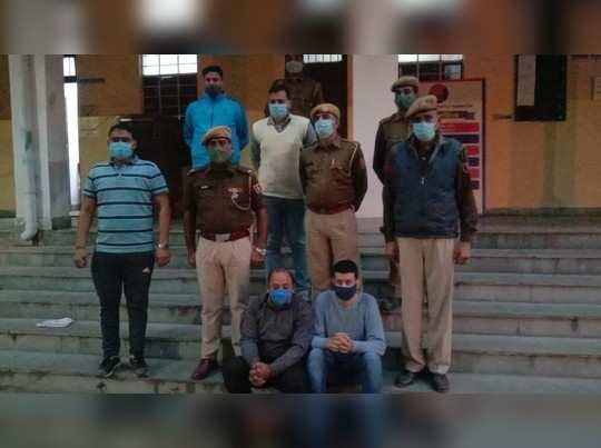 Rajasthan : अलवर में बैंक डिप्टी मैनेजर और कैशियर ने कर दिया 6.5 करोड़ रुपये का गबन, सुनने वालों के उड़ गए होश !