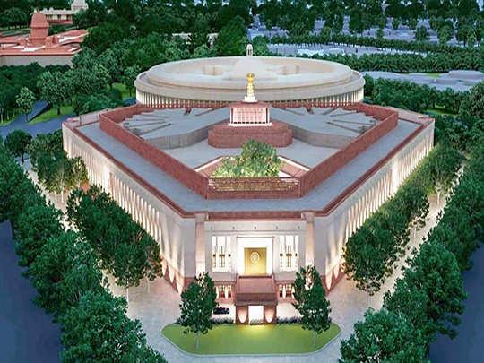 Latest Hindi News: नई संसद को सेंट्रल विस्टा क्यों कहा जा रहा है? जानिए सब  कुछ - why is the new parliament called central vista | Navbharat Times