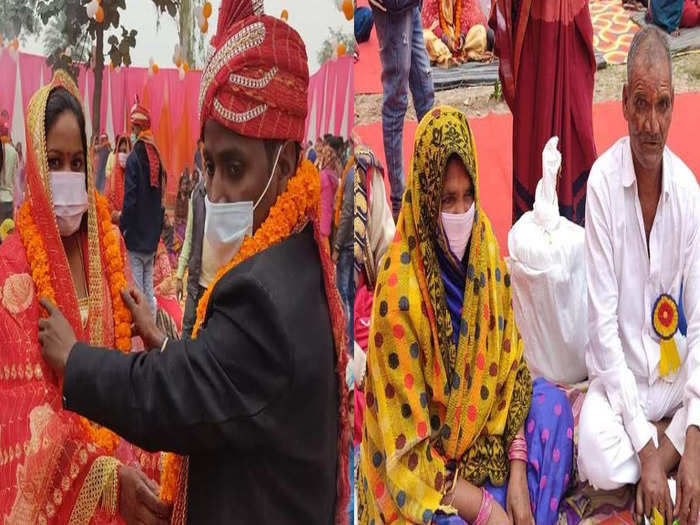 MOTHER DAUGHTER MARRIAGE