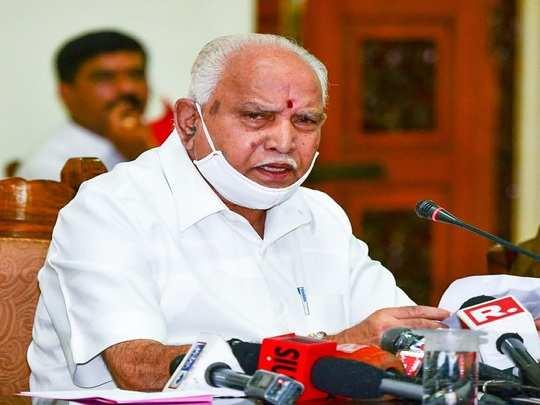बी एस येदियुरप्पा का ऐलान, गोवध-विरोधी अध्यादेश लाएगी कर्नाटक सरकार