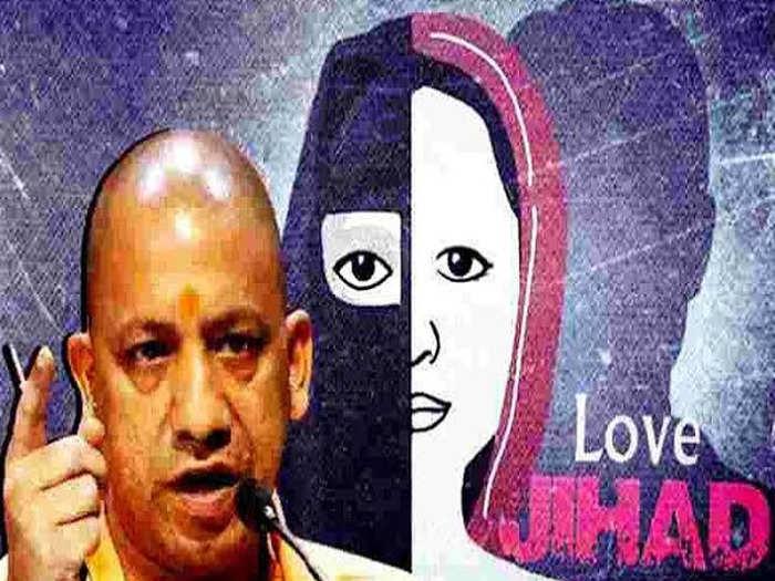 LOVE JIHAD 123