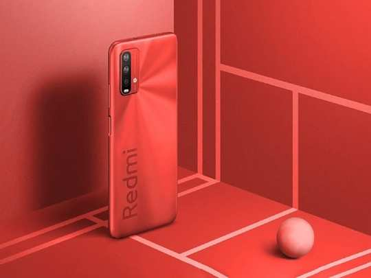 Redmi 9 Power launch Price Sale Amazon