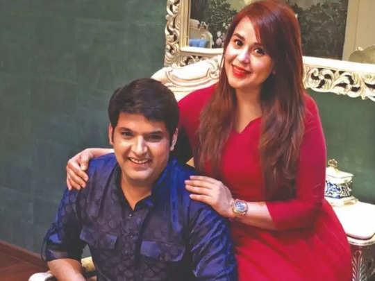 kapil sharma apologize to wife ginni chatrath for working on wedding anniversary says gift dena hai to kamana bhi padega