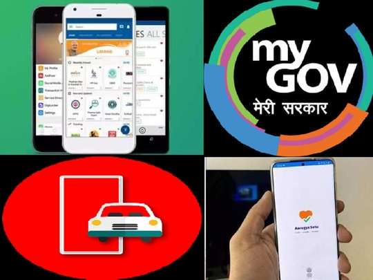 Useful Government Apps For Mobile Users