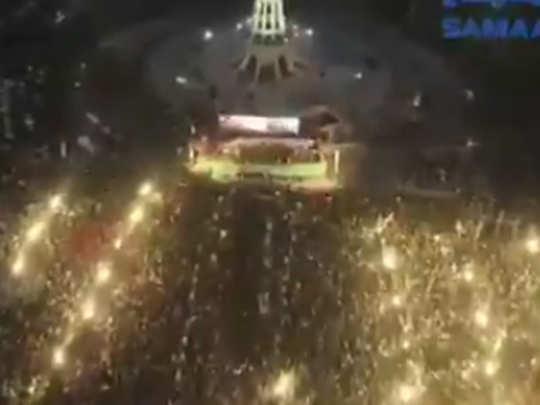 फोटो: Samaa TV
