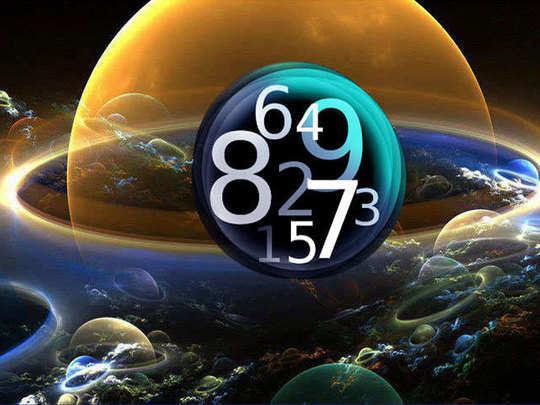 weekly numerology horoscope 14 december to 20 december 2020 ank jyotish in marathi