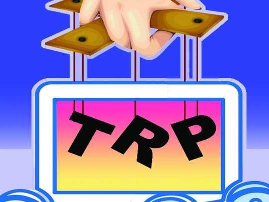 TRP scam