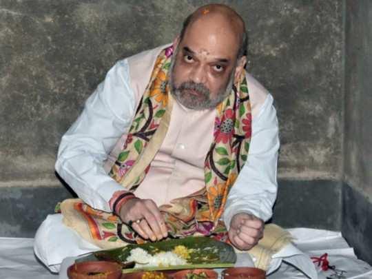 बंगाल दौरे पर अमित शाह ने मतुआ समुदाय के घर पर लंच किया था