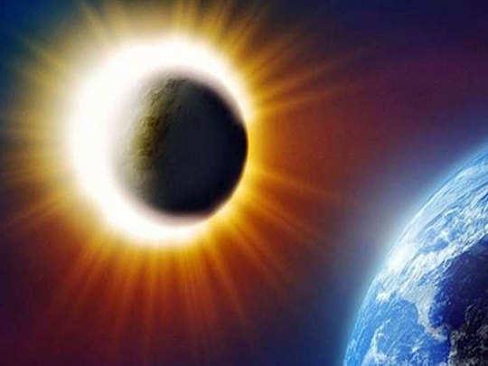 solar eclipse december 2020 predictions