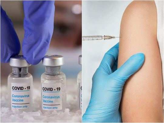 Vaccine-India