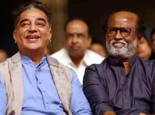 रजनीकांत और कमल हासन की एंट्री से बदलेगी तमिलनाडु की तस्वीर?