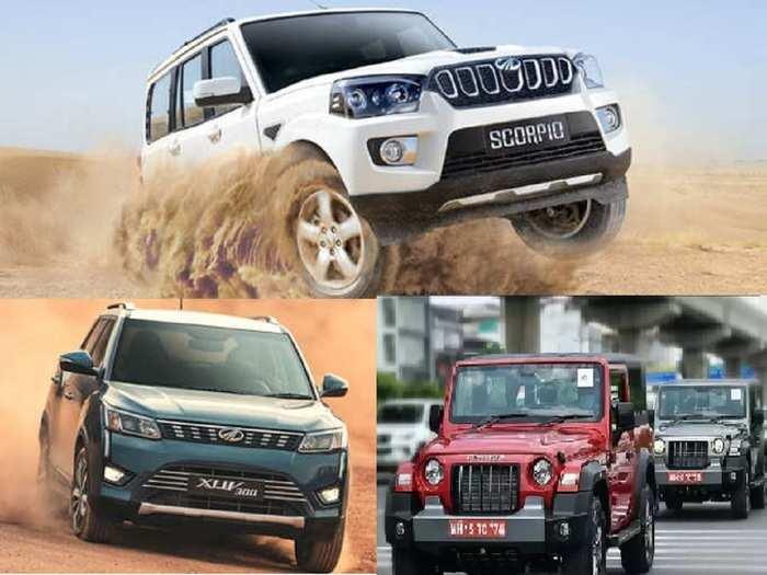 Mahindra Car Price Hike From january 2021